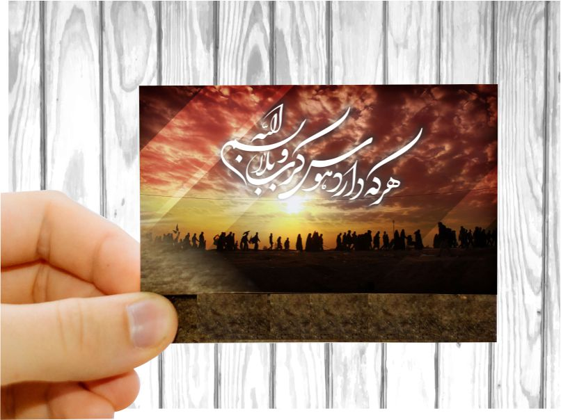 کارت یادبود و یادگاری