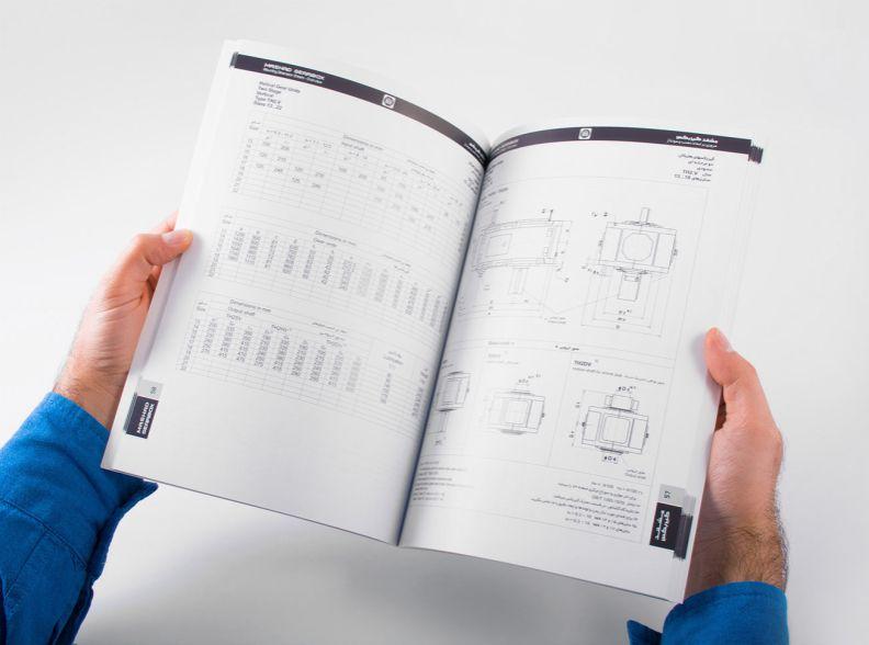 دفترچه راهنمایمحصول