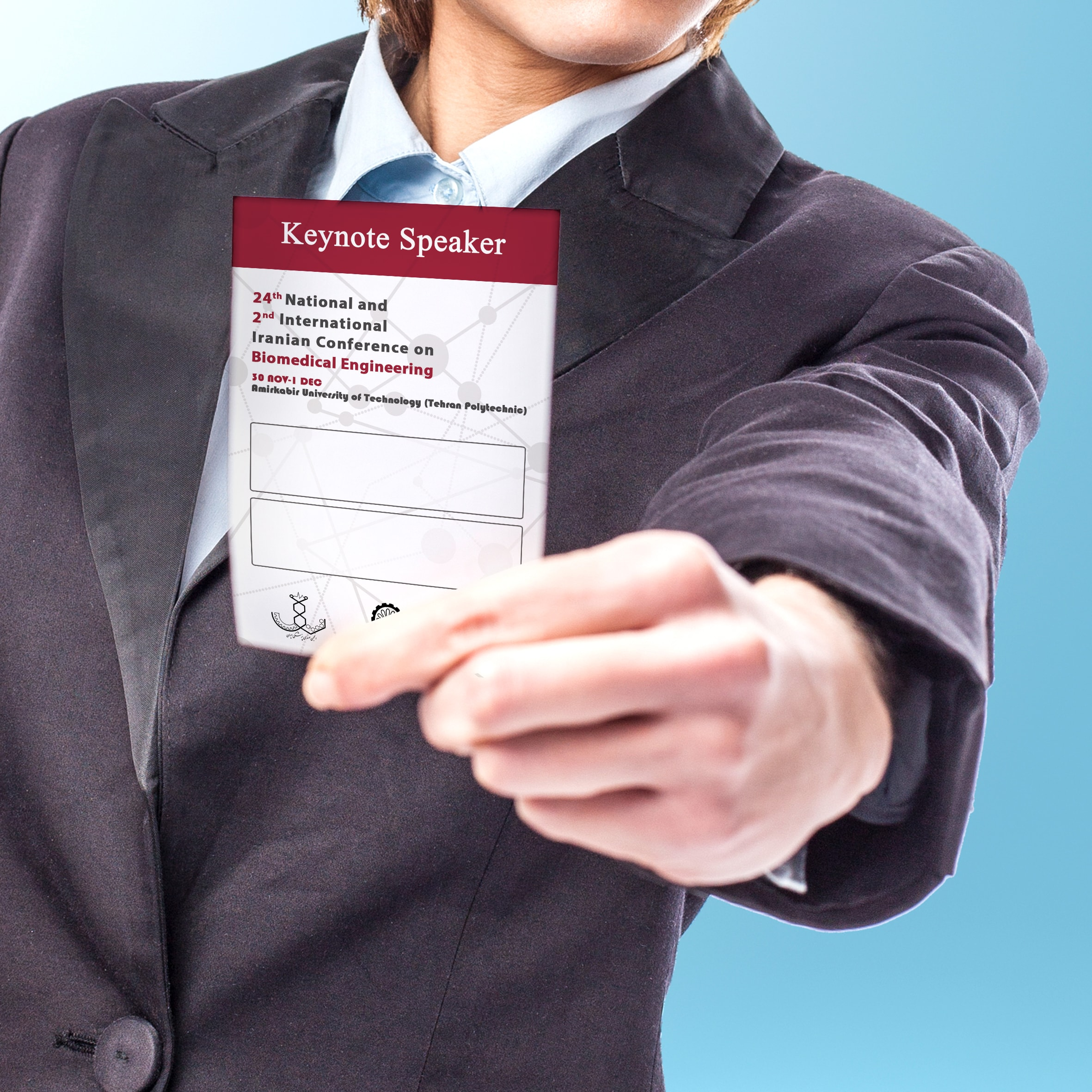 چاپ کارت ورود همایشها