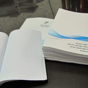 قیمت آنلاین و چاپ آنلاین دفترچه با صحافی چسب گرم فانوس پرینت