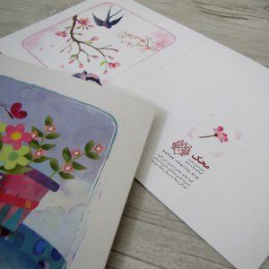 قیمت آنلاین و چاپ آنلاین کارت پستال دو لت بدون محدودیت تیراژ