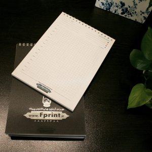 قیمت دهی آنلاین و چاپ آنلاین دفترچه یادداشت با صحافی فنری بدون محدودیت تیراژ