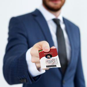 قیمت آنلاین و چاپ آنلاین کارت شناسایی بدون محدودیت تیراژ
