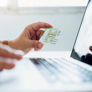 قیمت آنلاین و چاپ کارت عضویت آنلاین